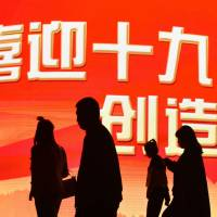 China state media attacks Western democracy ahead of Congress