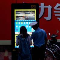China races ahead in public use of facial-recognition technology, for good or for ill