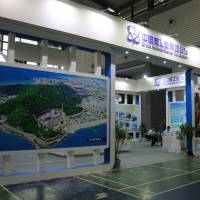 China close to completing first offshore nuclear reactor