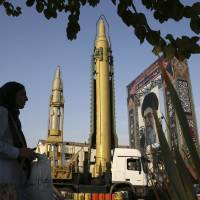 U.S. Congress may hold key to future of Iran nuclear deal
