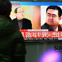 People watch a TV screen broadcasting a news report on the assassination of Kim Jong Nam, the older half brother of the North Korean leader Kim Jong Un, at a railway station in Seoul, South Korea, on February 14. | REUTERS