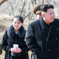 Fastest rising star in North Korea: leader Kim Jong Un's little sister, Yo Jong
