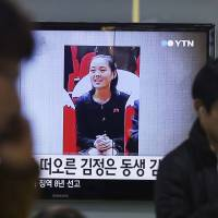 North Korean 'princess' now one of the secretive state's top policy makers