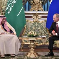 Saudi king and Putin set to clinch energy and arms deals during landmark Russia visit