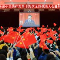 College students in Huaibei, in China's Anhui province, watch President Xi Jinping address the Communist Party congress on Wednesday. | AFP-JIJI