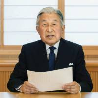 Emperor Akihito addresses the nation in a rare prerecorded video message in August 2016. | IMPERIAL HOUSEHOLD AGENCY / VIA KYODO