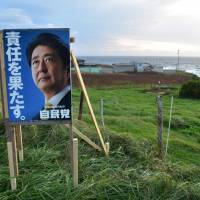 A poster of Prime Minister Shinzo Abe, who also serves as leader of the ruling Liberal Democratic Party, is displayed in the town of Erimo, Hokkaido, on Oct. 12. | REUTERS