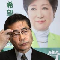 Much of LDP's success rests in electoral system itself