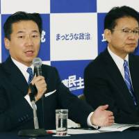 CDP challenges ruling bloc with pledge to halt tax hike and vow to end nuclear power reliance
