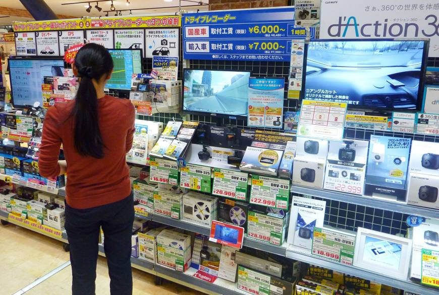 Wary drivers and savvy insurers fuel growing demand for dashcams in Japan