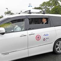 Aichi conducts nation's first test of autonomous vehicle without backup driver