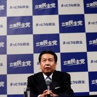 CDP chief Yukio Edano balks at merging with other parties