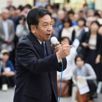 Yukio Edano, head of the Constitutional Democratic Party of Japan, addresses a crowd in Nakano Ward, Tokyo, on Wednesday. | KYODO