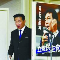 Constitutional Democratic Party of Japan Secretary-General Tetsuro Fukuyama on Sunday enters the party's election headquarters at a Tokyo hotel immediately after voting ended for the Lower House election. | KYODO