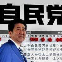 Abe's gamble pays off as ruling bloc heads for two-thirds majority in Lower House