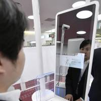 Haneda airport to launch facial recognition gates for Japanese nationals