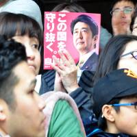 Abe focuses on North Korea ahead of Lower House election, but does his policy set him apart?