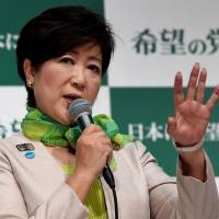 Many who have worked closely with Tokyo Gov. Yuriko Koike have a negative view of her leadership style. | AFP-JIJI