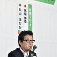 Nippon Ishin no Kai leader and Osaka Gov. Ichiro Matsui holds a news conference at the party's election headquarters in Osaka on Oct. 22, the day of the Lower House election. | KYODO