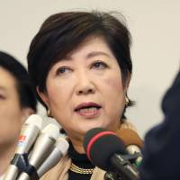 Koike says she won't resign as Kibo no To head after poor election showing