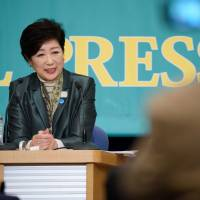 Koike's Kibo no To candidates using Democratic Party subsidies for election