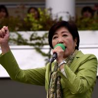 Tokyo Gov. and Kibo no To (Party of Hope) leader Yuriko Koike makes a speech while campaigning for the Oct. 22 Lower House election in Kawasaki on Thursday. | AFP-JIJI