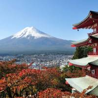 Mount Fuji gets its first snowcap of the year