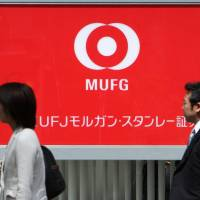Glen Wood, an equity sales manager at Mitsubishi UFJ Morgan Stanley Securities Co., filed a harassment claim at the Tokyo District Court, asking that the firm withdraw its decision to put him on unpaid leave. | BLOOMBERG