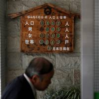 A board showing the population by gender and number of households is seen at the village office in Nanmoku, Gunma Prefecture, on Oct. 12. | REUTERS