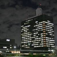 NHK's broadcasting office in Tokyo's Shibuya Ward is seen in this photo taken on Wednesday. KYODO