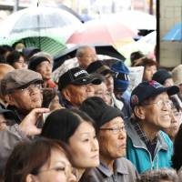 As Sunday's Lower House election draws closer some key figures are the focus of close scrutiny, such as significant thresholds for voter turnout and women's political representation, as well as  the number of seats set to be secured by the ruling Liberal Democratic Party. | KYODO