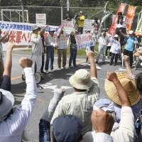 Protesters rally in front of the gate of the U.S. Northern Training Area in Higashi, Okinawa Prefecture, on Sunday following the crash-landing of a  U.S. military helicopter near the training area last week. | KYODO