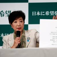 Tokyo Gov. Yuriko Koike, who heads Kibo no To (Party of Hope), attends a news conference to unveil its election campaign pledges in Tokyo Oct. 6. | REUTERS