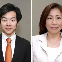 Two Tomin First members quit over Yuriko Koike's leadership style