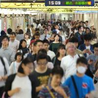 Japan has remained unwelcoming for refugees, even though its shrinking, aging population is a key reason behind the economy's slow growth. | AFP-JIJI