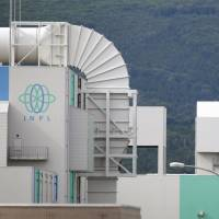 Japan Nuclear Fuel skipped safety checks at Rokkasho plant for 14 years
