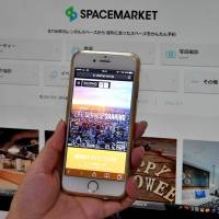 Sharing-economy boom slow to take off in Japan at just 0.005% of GDP