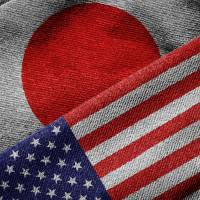 A survey shows support for the United States in Japan dropped to its lowest level in nine years as only a quarter of Japanese respondents expressed confidence in U.S. President Donald Trump. | ISTOCK