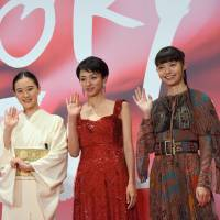 Tokyo International Film Festival opens with a rainy red carpet