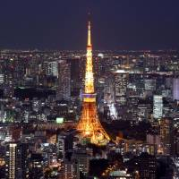 Tokyo is closing in on the No. 2 spot, currently held by New York, in the Global Power City Index ranking. | SATOKO KAWASAKI