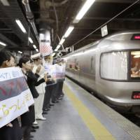 East Japan Railway Co. officials send off the Cassiopeia, the overnight limited express that resumed operation as a tour train, on June 4, 2016, at JR Ueno Station. JR Group firms said they will jointly offer an across-Japan tour plan in December using 24 select trains, including the luxury sleeper train. | KYODO