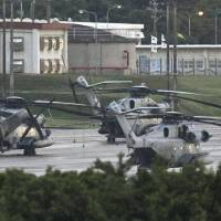 U.S. forces to resume Okinawa CH-53 chopper flights after accident, drawing criticism