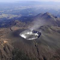 Shinmoedake volcano eruption warning raised to Level 2 as tremors increase