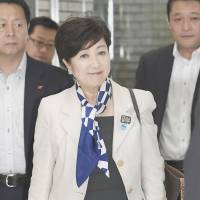 Kibo no To leader Yuriko Koike enters the Japanese Trade Union Confederation Friday to meet its president Rikio Kozu and ask for the group's support in the coming election. | KYODO