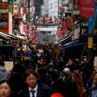 A government white paper attributed the decline in incomes of middle-aged households to such factors as changes in family structures, the nation's long economic slump after the early 1990s and ensuing wage restraints. | REUTERS