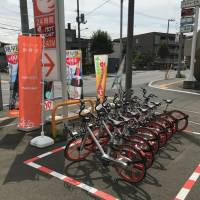 Chinese bike-sharing service Mobike has launched operations in Sapporo. | COURTESY OF MOBIKE JAPAN