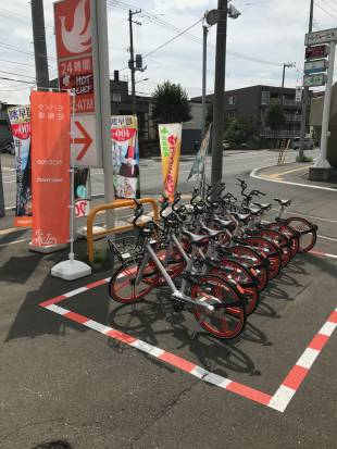 Chinese bike-sharing service Mobike has launched operations in Sapporo.