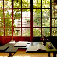 Never mind the love hotels: Negishi is home to haiku, tea and famous pines