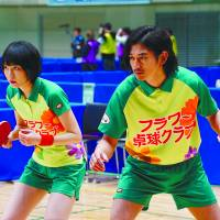 'Mixed Doubles': A match made in heaven falls flat