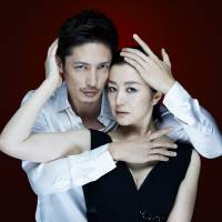Wanton desire proves to be timeless and borderless in Japanese version of 'Les Liaisons Dangereuses'
